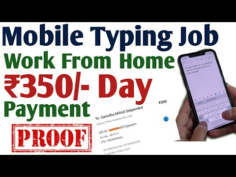 Work From Home Jobs | Typing Jobs From Home | Copy Paste Jobs Online | Online Jobs At Home |PartTime