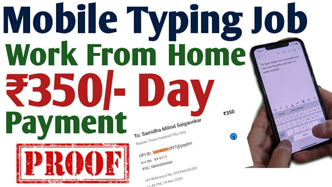 Descoperă videoclipurile populare ale lui work from home jobs | TikTok