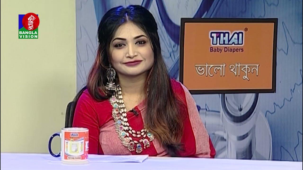 করোনাকালীন চোখ ও দাঁতের যত্ন | Valo Thakun | Dr. M.S. Moly | Mamun Khan | EP 687 | Banglavision