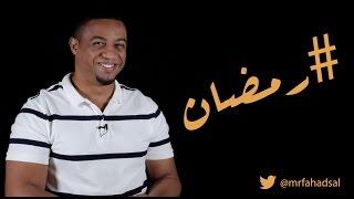 كلمات انجليزية من حولي | #رمضان | طور تعبيرك و وصفك