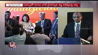 Governor Narasimhan Attend VAICON Conference | Warns Private Doctors | Hyderabad | V6 News