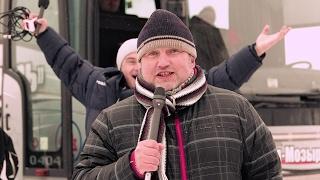 Slavia Live. e3. Бобруйск. Товарищеский матч с фк «Гомель».
