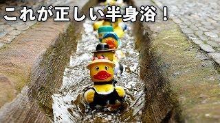 """【お天気雑学】お湯が少ないだけでは効果なし? 正しい""""半身浴""""とは"""