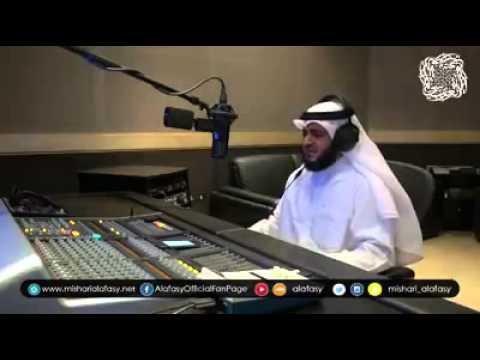 Surah Yasin recite  Shaikh Mishary Rashid Al Afasy