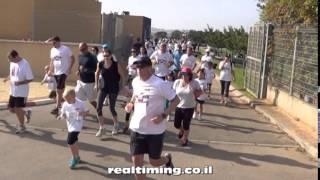 מרוץ בית הספר האמריקאי - 29.3.14 - 16th AIS Race