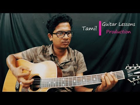 Thulli Ezhunthathu Paatu | Part-1 | Isaac Thayil | Ilayaraja | Guitar Cover | Unplugged |Geethanjali