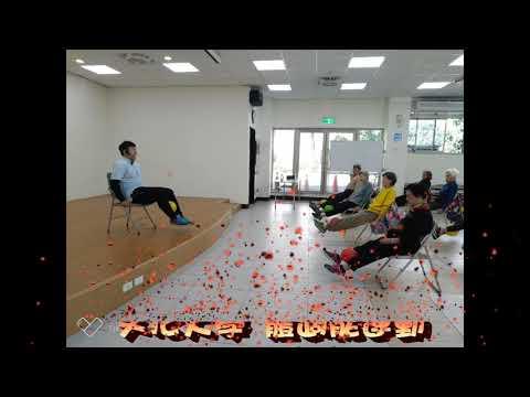 109/01/02 養生氣功