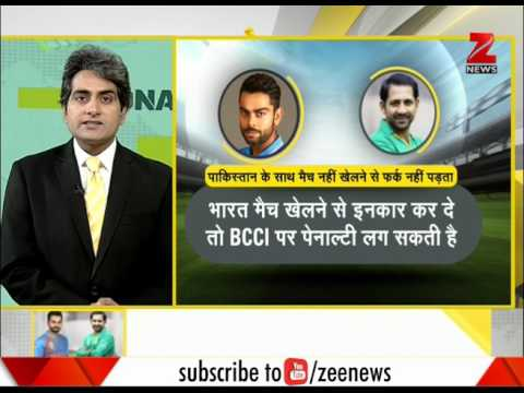 DNA : What is more important Cricket or National Interest / क्या चुने BCCI? क्रिकेट या राष्ट्रहित