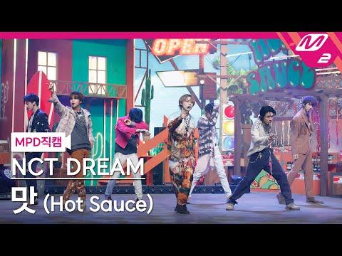 [MPD직캠] 엔시티 드림 직캠 4K '맛 (Hot Sauce)' (NCT DREAM FanCam)   @MCOUNTDOWN_2021.5.13