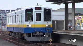 【関東鉄道】新車5011形など   常総線守谷・水海道・取手