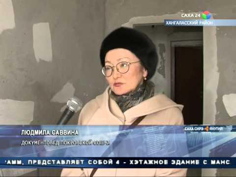 Жителям Покровска вручили ключи от новых квартир