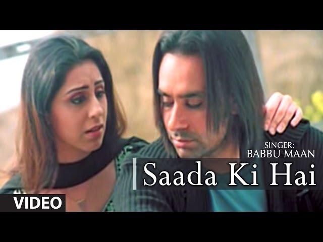 Babbu Maan : Saada Ki Hai Full Video Song | Rabb Ne Banaiyan Jodiean