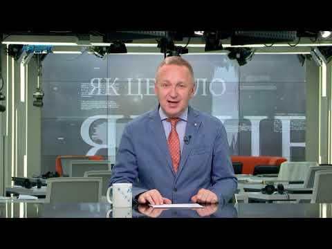 ТРК Аверс: Як це було 20 06 2019