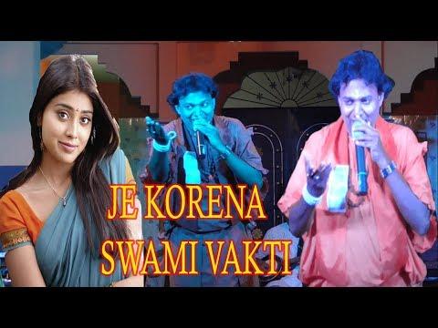 je-korena-swami-vakti-baul-song-baul-pogaram-lokoghiti-new-baul-songs-gaan