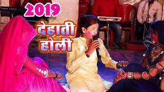 Akhilesh Raj (2019) का धमाकेदार देहाती होली वीडियो | राति के रंग में झुलनी हेरा गईल मोर
