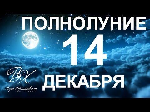 Лунный календарь стрижек на 2017 год: расчеты по месяцам.