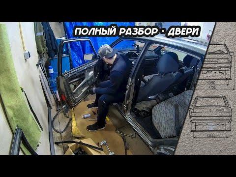 #29 РЕСТАВРАЦИЯ ВАЗ-2109   ДЕНЬ ПЕРВЫЙ