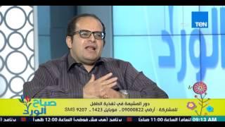صباح الورد - د/ شوقي رشوان - متصل يشتكي من زوجته من نزول دم من مراته أثناء العلاقة الزوجية