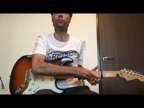 god i look to you bethel electric guitar tutorial youtube. Black Bedroom Furniture Sets. Home Design Ideas