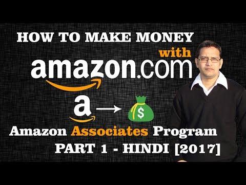 How to Make Money with Amazon Affiliate Program India Associates - PART 1 - Hindi 2018