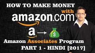 How to Make Money with Amazon Affiliate Program India.  Amazon Associates - PART 1 - Hindi 2018