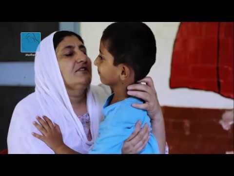 Sponsor a Child in Pakistan