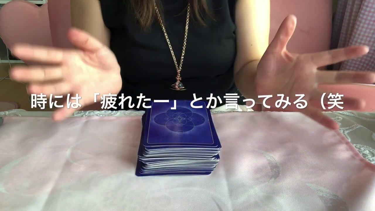 スターシードとポストコロコロの時代についてカードを出して語っている動画です💜💙