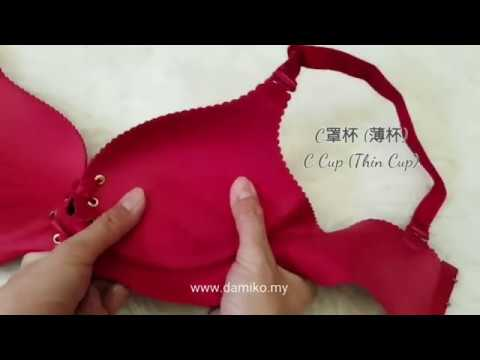 Seamless Wireless Super Push Up Bra 无痕无钢圈聚拢内衣