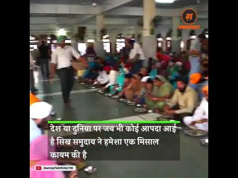 THIS IS WHAT SIKHS ARE DOING AROUND THE GLOBE!!!!HATS OFF