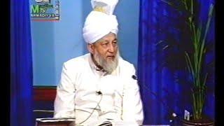 Urdu Tarjamatul Quran Class #6, Basic Grammar, Al-Baqarah verses 41 to 42