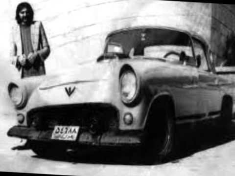 Kourosh Yaghmaei - Havar Havar
