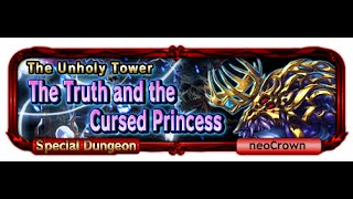 neoCrown plays Brave Frontier Global! Unholy Tower Dark Side (101-110) Hunt for Princess Estia