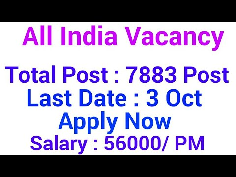 latest online Form ,Government Job vacancy , Ipbs vavancy