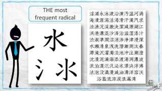 Japanese Kanji: Learn the most frequent radicals