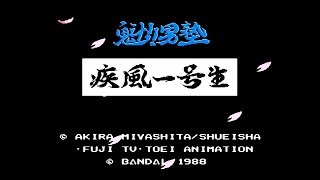 1989年、バンダイ。2018年7月発売のミニFCジャンプ収録タイトル。剣桃太...