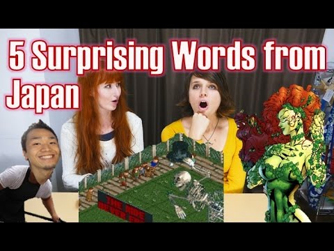 5 surprising English words that originated from Japan! And NOT easy words like samurai, sushi, karaoke... Did you know any of these came from the Japanese ...