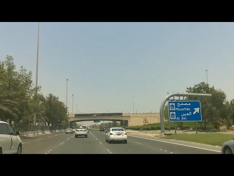 Abu Dhabi City Tour 2017 Drive Through Al Ain Road