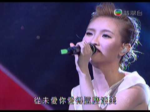 《沒有你還是愛你》林欣彤 Mag Lam