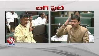 Akbaruddin Owaisi Vs Chandrababu In Assembly