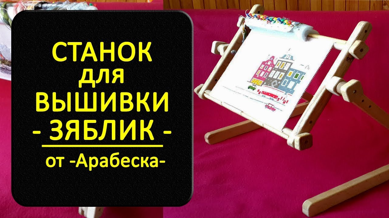 Покупка в России станка от фирмы