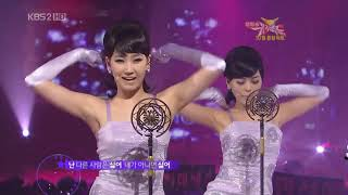 (HD) Wonder Girls - Nobody (7 Nov 2008)