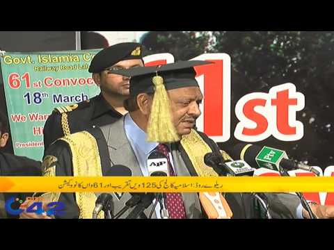 61th Convocation and 125th ceremony of Islamia college Railway road