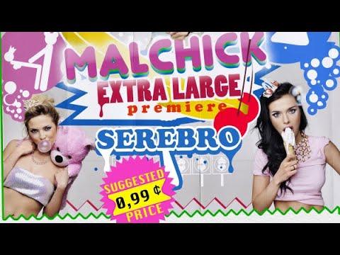 Music video SEREBRO - Malchick