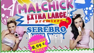 SEREBRO - Malchik (Boy) (RU) music video