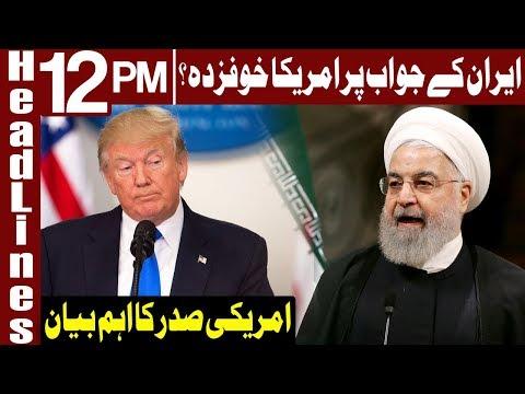 Donald Trump's Statement About Iran | Headlines 12 PM | 4 January 2020 | Express News