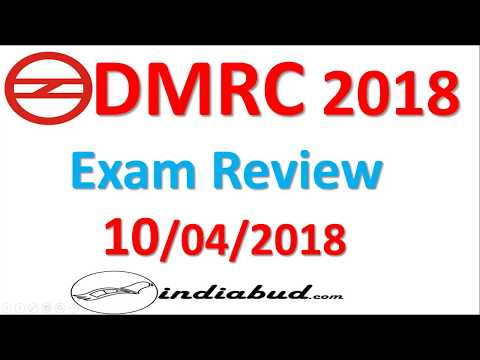 DMRC EXAM REVIEW 2018 ll 10/04/2018 PAPER REVIEW All Shift
