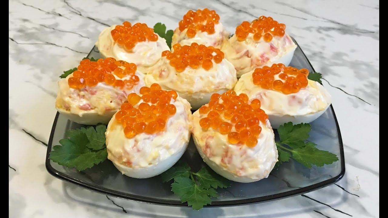 Фаршированные Яйца По-Королевски!!! Это Невероятно Вкусная Закуска на Новый Год!!! / Stuffed Eggs