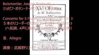 Boismortier:Concerto for 5 Flutes in D Major, Op. 15, No. 3