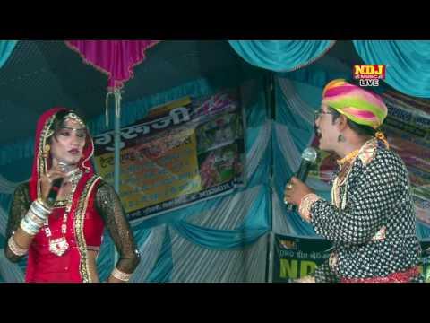 बालाजी का चूरमा # Bala Ji Ka Churma # Vinod Chhaila # Latest Haryanvi Song 2017 # NDJ Music