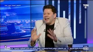 رضا عبد العال: أيمن حفني يلعب على التخين في الزمالك ولازم الإدارة ترجعه زي ما عملت مع شيكابالا